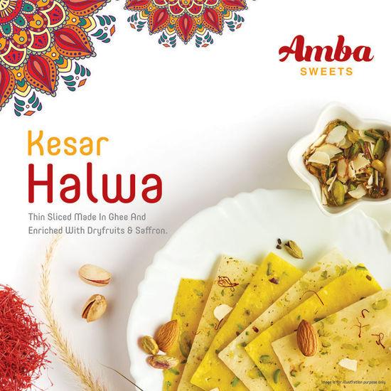 Picture of Kesar Halwa